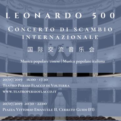 Leonardo 500 – Concerto di scambio internazionale – Musica popolare cinese | Musica popolare italiana