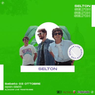 SELTON @ Terrazza del Gianicolo – Alcazar Summer 03/10/20