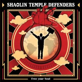 Shaolin Temple Defenders @ ALCAZAR