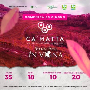 BRUNCH-nic nei vigneti – Cantina Ca' Matta – Marano di Valpolicella (VR)