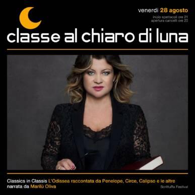 L'Odissea raccontata da Penelope, Circe, Calipso e le altre narrata da Marilù Oliva – Classe al Chiaro di Luna 2020