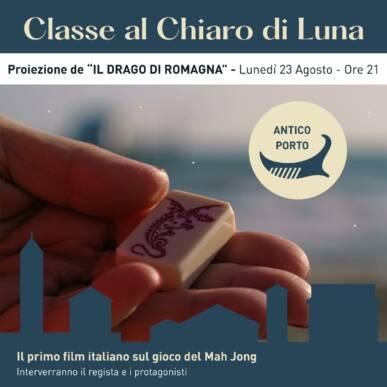 Il Drago di Romagna – Classe al Chiaro di Luna