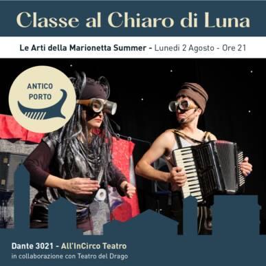 Le Arti della Marionetta Summer – DANTE 3021 – CLASSE AL CHIARO DI LUNA