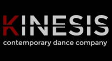 La Castagna Matta VISION danza contemporanea