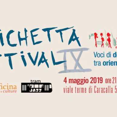 Errichetta Festival IX Voci di donne tra oriente e occidente